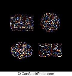 arabic calligraphy allah god most merciful gracious set -...