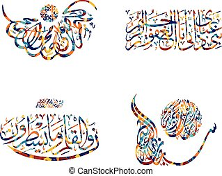 arabic calligraphy allah god most merciful gracious set -...