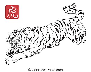 Vector illustration tiger - Vector illustration of jumping...