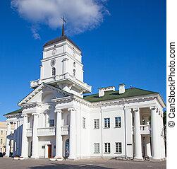 City Hall Minsk