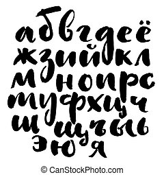 Ink hand written cyrillic alphabet. Brush lettering russian...