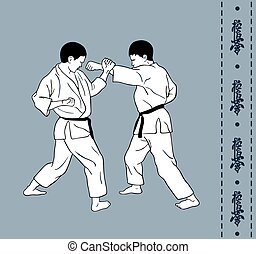 Men demonstrate karate, hieroglyph of karate.