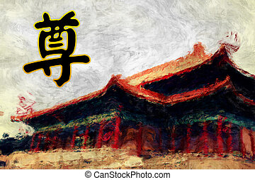 Honor Chinese Calligraphy
