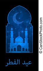 Eid al-fitr greeting card on blue background. Vector...