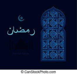 illustration arabesque background Ramadan, Ramazan - Stock...