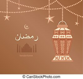 illustration beige arabesque tracery Ramadan, Ramazan -...
