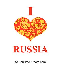 I love Russia Symbol of heart of traditional folk Khokhloma...