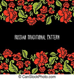 Ornament Russian national tradition. Russia Khokhloma style....