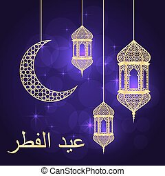 Eid al-fitr greeting card on violet background. Vector...