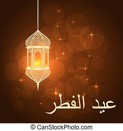 Eid al-fitr greeting card on orange background. Vector...