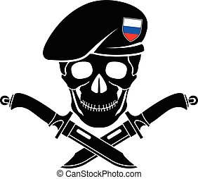 sign of special forces of Russia. vector illustration