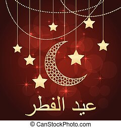 Eid al-fitr greeting card on red background Vector...