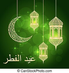 Eid al-fitr greeting card on green background. Vector...