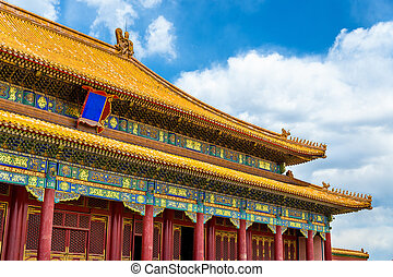 Gate of Supreme Harmony in the Forbidden City - Beijing -...