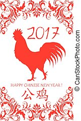Greeting card for Chinese New year with Red Rooster