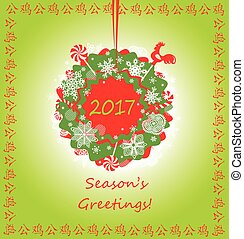Seasonal greetings with hanging wreath with hieroglyph