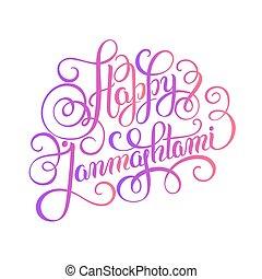 janmashtami, krishna, inscrição, lettering, tipografia, mão,...