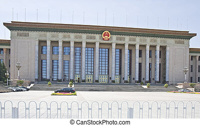 Tiananmen Square - Great Hall of the People Parliament...