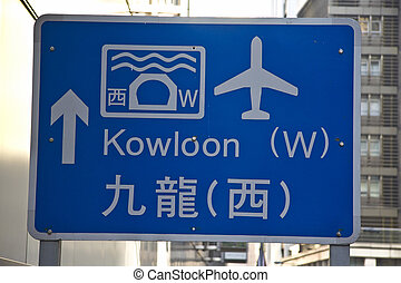 Direction sign - Chinese and english direction sign to...