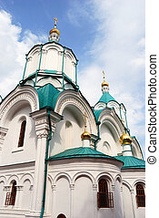 Uspensky cathedral - The Uspensky cathedral of the...