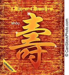 Chinese Calligraphy about longevity - Vector Chinese...