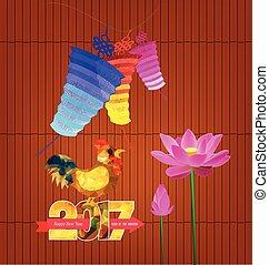 Chinese Lantern. happy new year