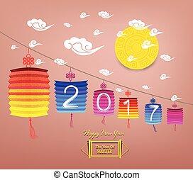 新しい, 幸せ, 中国語, ランタン, 年