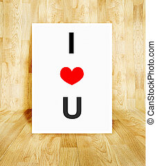 white poster with love word and heart balloon in wood parquet room, Valentine concept