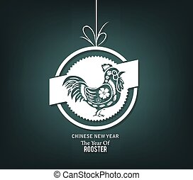Chinese New Year 2017 with red