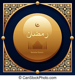 illustration gold arabesque background Ramadan, greeting,...