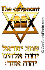 Star of David - The golden Star of David and the Shema...