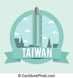taipei tower banner