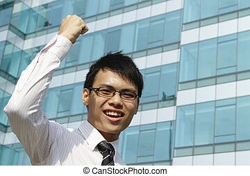 Asian business executive - A young Asian business executive...