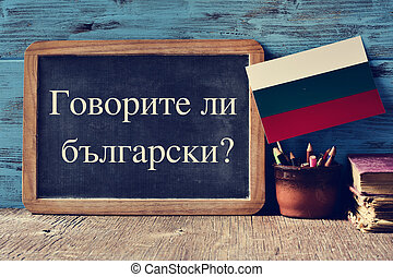 question do you speak Russian? written in Russian - a...