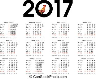 Calendar for 2017 year of Fire Rooster - Calendar for 2017...