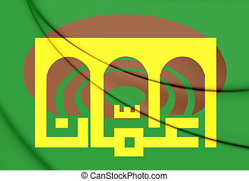 Flag of Amman, Jordan 3D Illustration
