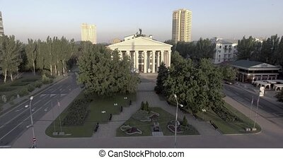 donetsk city down town flight - donetsk city down town drone...
