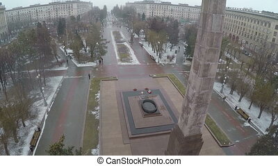 Square of Fallen Fighters in Volgograd, Russia