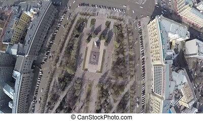 Car Traffic around Square of Fallen Fighters in Volgograd, Russia