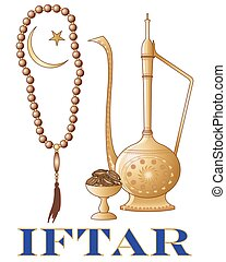 iftar invitation