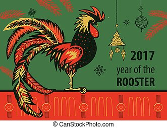 2017 Chinese New Year of the Rooster. Vector Illustration...
