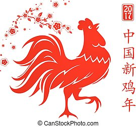 Chinese new year greeting card - Greeting card with red cock...
