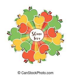 Happy new year, Shana Tova in Hebrew, Jewish holiday...