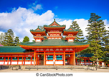 Heian Shrine of Kyoto - Heian Shrine in Kyoto, Japan