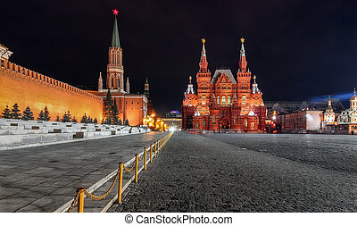 Red square by night in Moscow with views of the Historic Museum