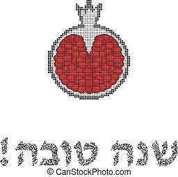 Garnet Congratulations to the Jewish New Year Rosh Hashanah...