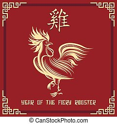 Year of the Fiery Rooster - Fiery red rooster is a symbol of...