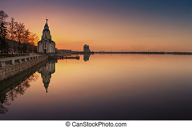 Sunset on the Dnipro River. Central embankment...