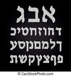 Chalk Hebrew font on a dark background White Hebrew alphabet...