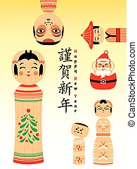 Japanese New Year card - Japanese Nengajo New Year card with...